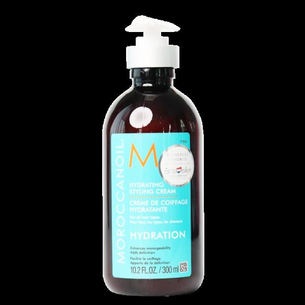 Moroccanoil Hydrating Styling Cream 300ml_1