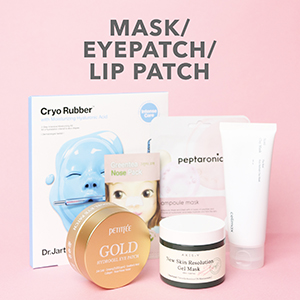 SKINCARE ROUTINE MASK EYEPATCH LIP PATCH